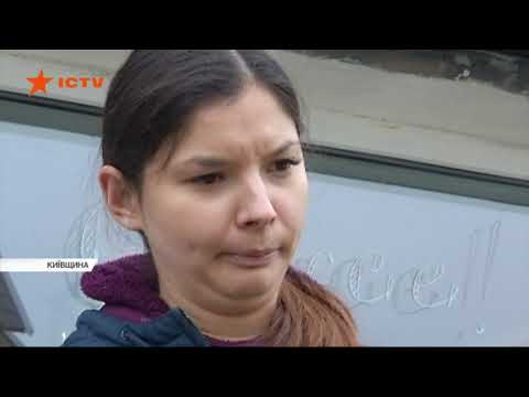 У Ірпіні студент-заочник з пістолетом напав на беззахисних жінок