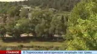 Между Боровском и Москвой
