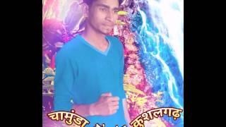 Kalpesh bariya new timli 2017 trelar