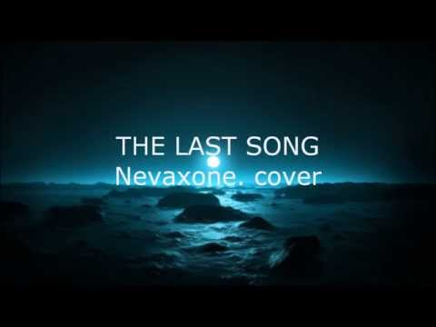 [ SD ] X JAPAN [ THE LAST SONG ] COVER