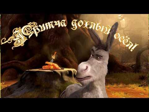 Мультфильм Еврейская притча о дохлом осле
