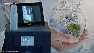 جهاز يحول رطوبة الهواء إلى مياه عذبة