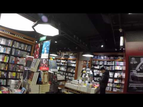Coffee and bookstore in China: take any book and a coffee