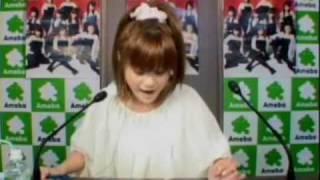 2009年8月20日 Amebastudio 夏休み緊急特別企画!40thシングルモーニン...