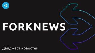 $10к за биткоин, монеты Уоррена Баффетта и «почти» от Ethereum: новости криптовалют с 06.02 по 09.02