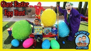 GIANT EASTER EGG HUNT | DEION'S PLAYTIME