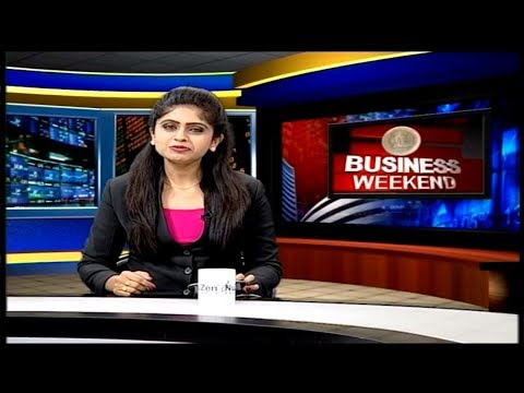 19th August 2017 TV5 Business Weekend