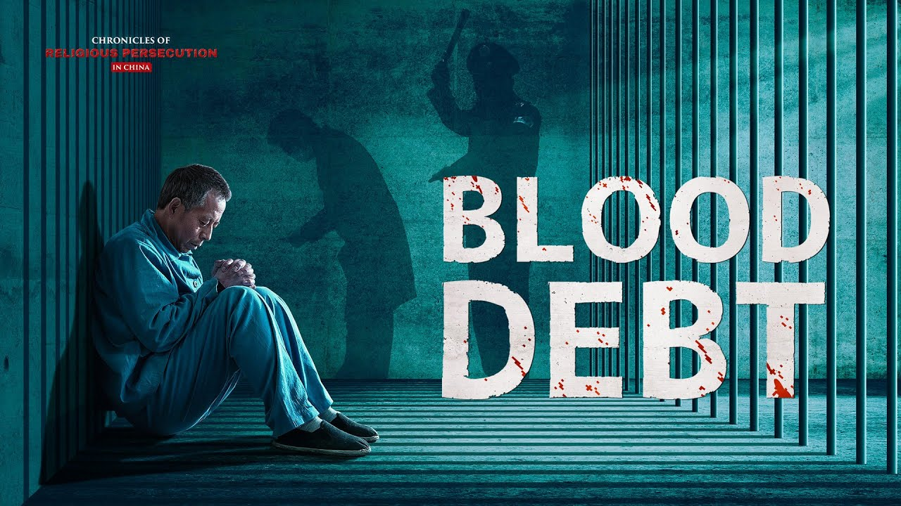 """Christian Movie 