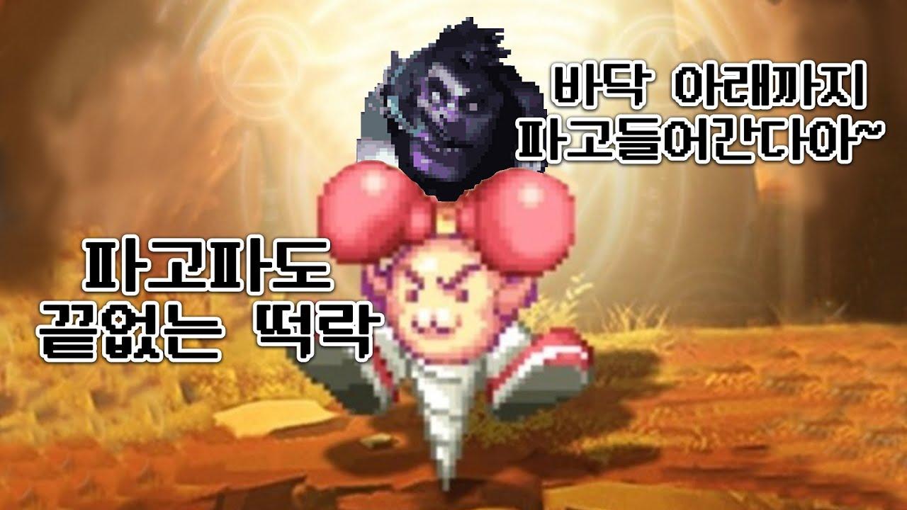 11.12패치 떡락한 챔피언 TOP10