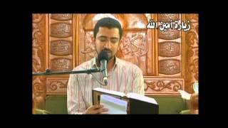 زيارة أمين الله - أباذر الحلواجي في حرم الإمام الكاظم