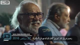 مصر العربية | رمسيس مرزوق: فيلم