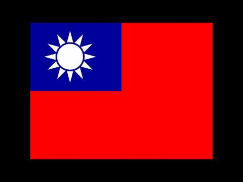 National Anthem of Republic of China(Taiwan)/中华民国(台湾)国歌