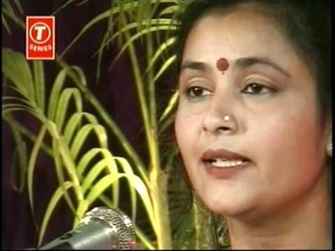 Meera Bayee Kare Che [Full Song] Bhajan Prabhatiya