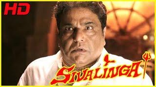 Shivalinga Climax Scene | Raghava Lawrence turns into a ghost | Shivalinga Movie Scenes