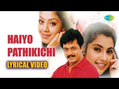 Haiyo Paththikkichchu Song With Lyrics   Rhythm   A.R Rahman Hits   Arjun, Meena, Jyothika