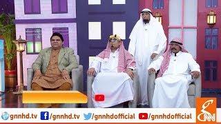 Joke Dar Joke | Comedy Delta Force | Hina Niazi | Mubeen Gabol Matkoo | GNN | 12 January 2019