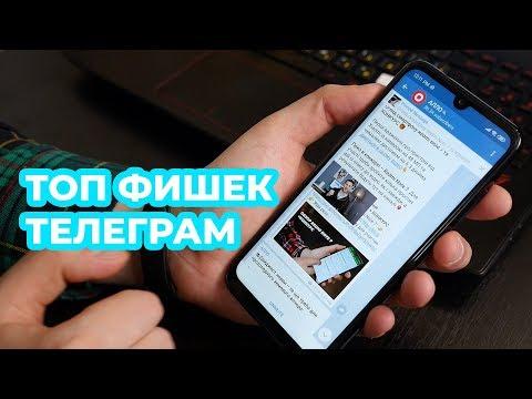 ДВА года с Telegram / ВНЕ КОНКУРЕНЦИИ