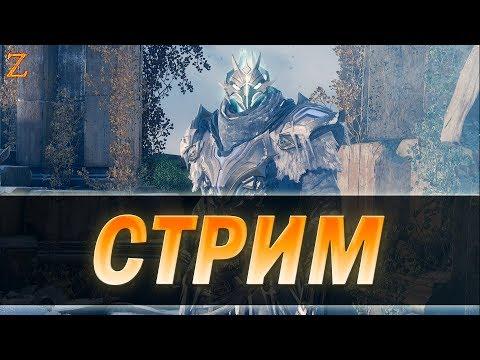 видео: paragon - С основы, за ЛЕДЯНОГО КОРОЛЯ за СУМРАКА! #2