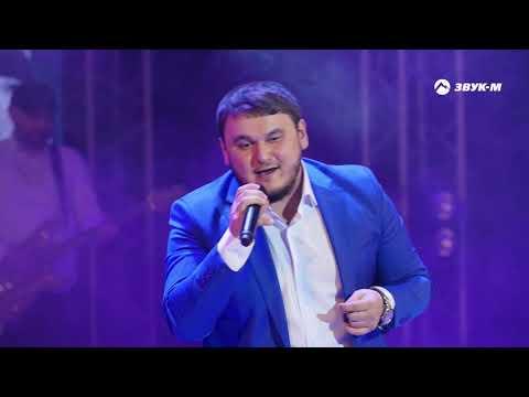 Рустам Нахушев - Рая