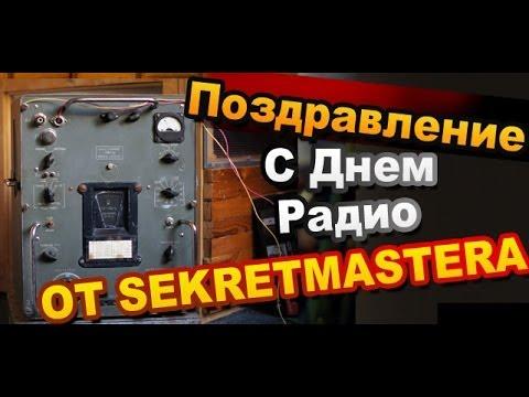 Радиоприемник PANASONIC RF-3500 тест FM - YouTube