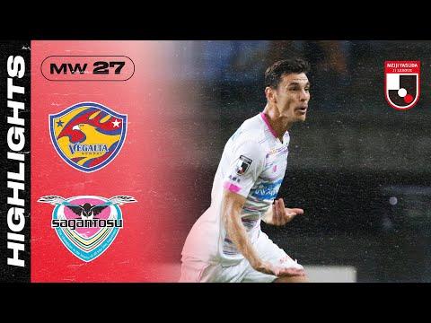 Sendai Sagan Tosu Goals And Highlights