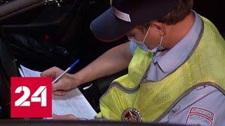 Расследование Эдуарда Петрова. Начальник столичной Госавтоинспекции об авариях с участием машин карш