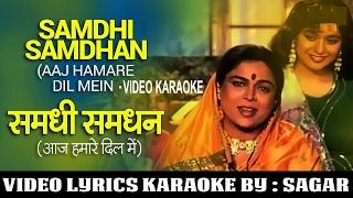 aaj hamare dil mein samdhi samdhan hum apke hain kaun hq video lyrics karaoke
