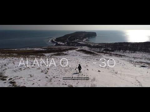 Смотреть Alana O. - Минус тридцать (-30) онлайн