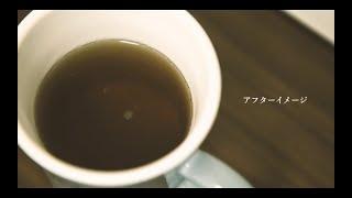 【3ヶ月連続配信Single第三弾!】SAKANAMON「アフターイメージ」MV