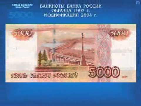 куплю олимпийские 100 рублей