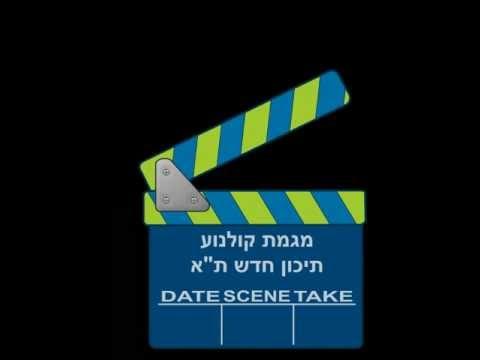 cinema class logo : flash