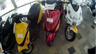 видео Мотоциклы, мопеды, скутеры