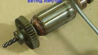 Дрель часть 2. Ротор - статор - выключатель.mp4(Устройство дрели, её составные части,принцип работы коллекторного электродвигателя., 2012-02-24T00:25:28.000Z)