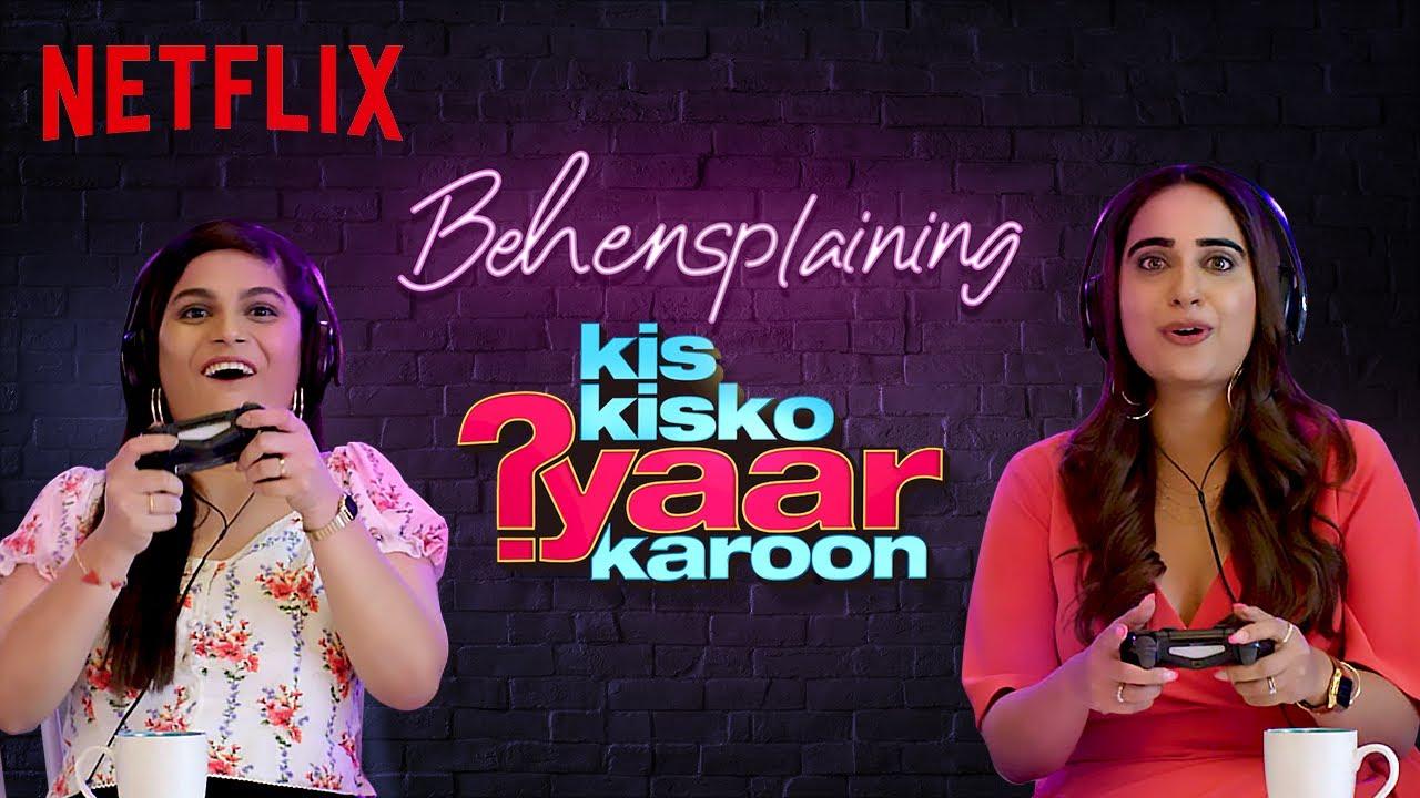 Behensplaining | Srishti Dixit & @Kusha Kapila review Kis Kisko Pyaar Karoon | Netflix India