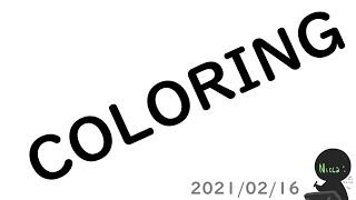 🔴[Nicca]Coloring