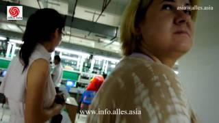 Производство ноутбуков телефонов компьютеров Китай Фабрика