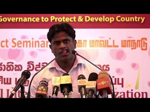 Sugath Thilakarathne at Gampaha District Seminar