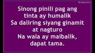 Dapat Tama - Gloc 9 ft Denise Barbacena Lyrics