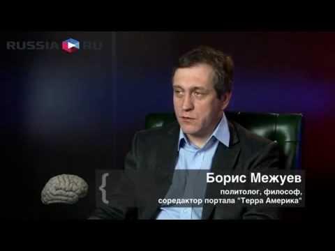 Видео Политическая мысль эпохи складчатости