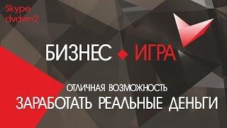 видео NovaPress Publisher - Софт для ВКонтакта