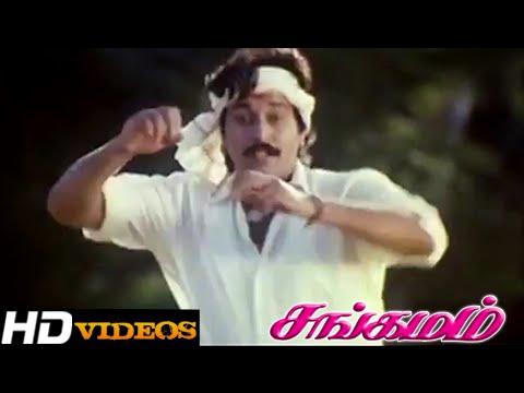 Allala Kanda... Tamil Movie Songs - Sangamam [HD]