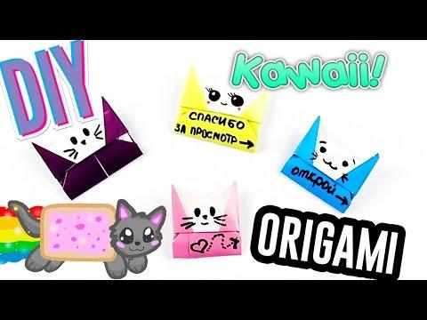 Кавайные котики - конвертики с записками из бумаги / Оригами поделки для детей