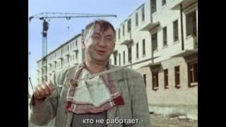 Операция Ы или другие приключения Шурика (цитаты из фильма)