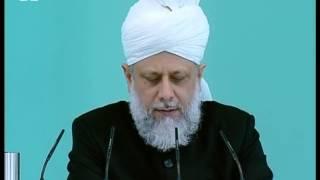 Urdu Khutba Juma 22nd June 2007 - Islam Ahmadiyya