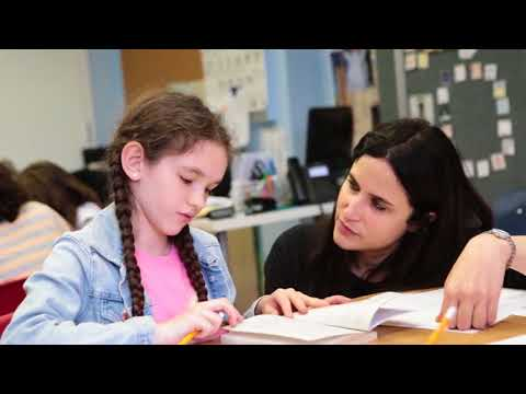 Beit Rabban Day School Video Ad