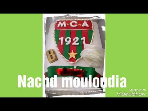 la nouvelle chanson du mouloudia mamma mia