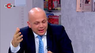 """""""Лявата политика"""" с Александър Симов (12.11.2019), гости: Иван Ибришимов и Тодор Байчев"""