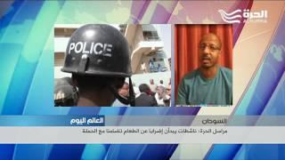 حوار مع الناشط ناظم السراج المشارك في العصيان المدني في السودان