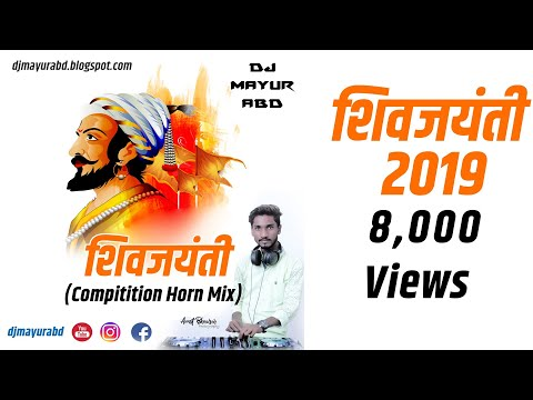 SHIV JAYANTI 2019 VIDEO SONG - DJ MAYUR ABD
