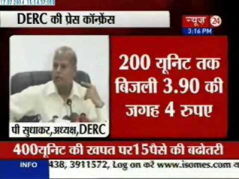 Delhi Electricity Regulatory Commission hikes power tariffs